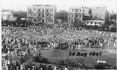 14 August independence day celebration in Pakistan