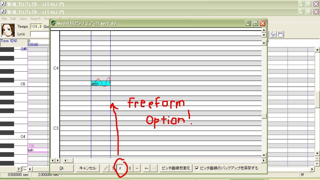 Pitch Editor! (Mode1用ピッチエディタv1.62) Plugin+screencap+6