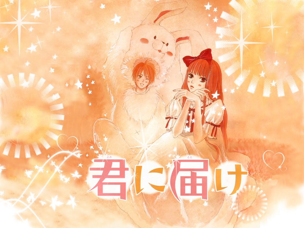 Kimi Ni Todoke Wallpapers