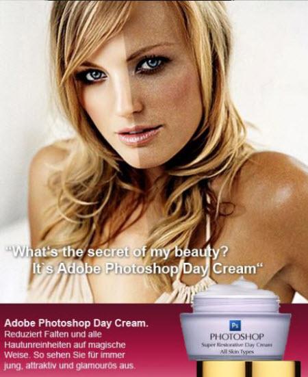 Adobe Photoshop: La crema que milagrosa que usan los famosos.