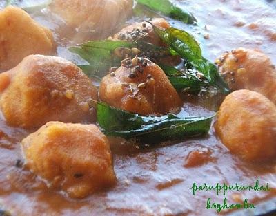 quick and easy recipe lentil ball stew paruppu urundai kozhambu
