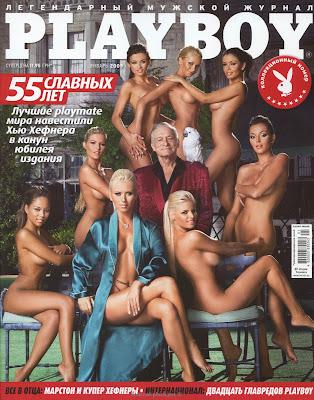 Andreea Mantea in Playboy Ucraina