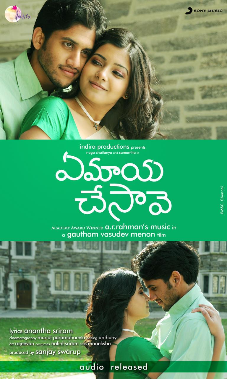 Ye Maaya Chesave (2010) [Telugu] w/eng subs - Naga Chaitanya Akkineni, Samantha Ruth Prabhu, Krishnudu.