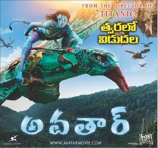 Avatar+Telugu+Version Watch Avatar Telugu Movie Online and Download Free DVD Quality