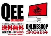 qee online store