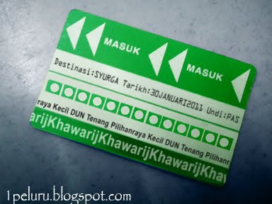 http://4.bp.blogspot.com/_4-qYjUiSLWE/TTyGGte_7VI/AAAAAAAAAEc/0hKFkQDHjEA/s400/tiket-syurga-pas.jpg