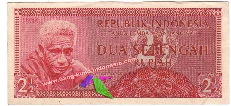 236 2 1/2 rupiah (130 x 60 mm)
