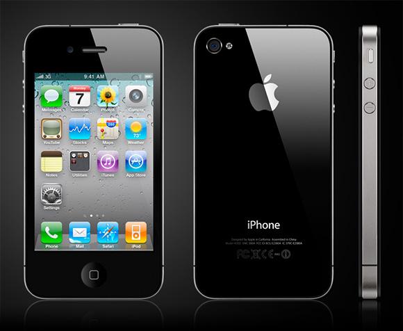 http://4.bp.blogspot.com/_42nL05s3A-8/TA1dHS1jA6I/AAAAAAAACyA/TLHsTJ7mLbM/s1600/iPhone-4.jpg