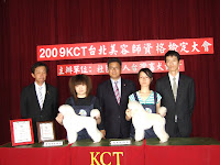 KCT(Kennel Club of Taiwan)12.4.2009 Grade C's Grooming Exam Champion