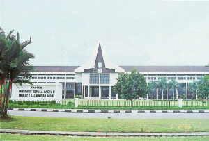 Kantor Gubernur Kalimantan Barat