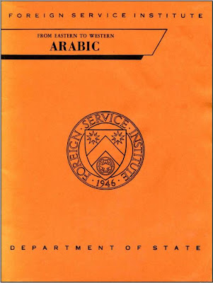 скачать аудио курс арабского