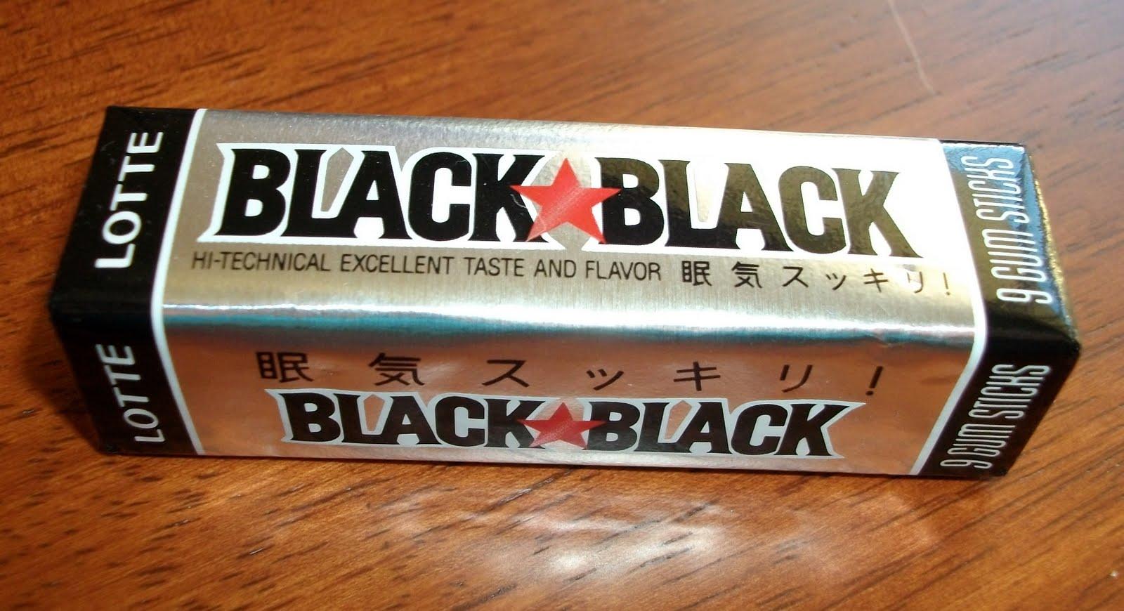 Black chewing gum
