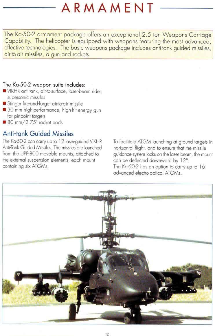 Ka-50-2-10.JPG