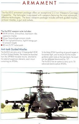 У Смольного будет два самолета и два вертолета.