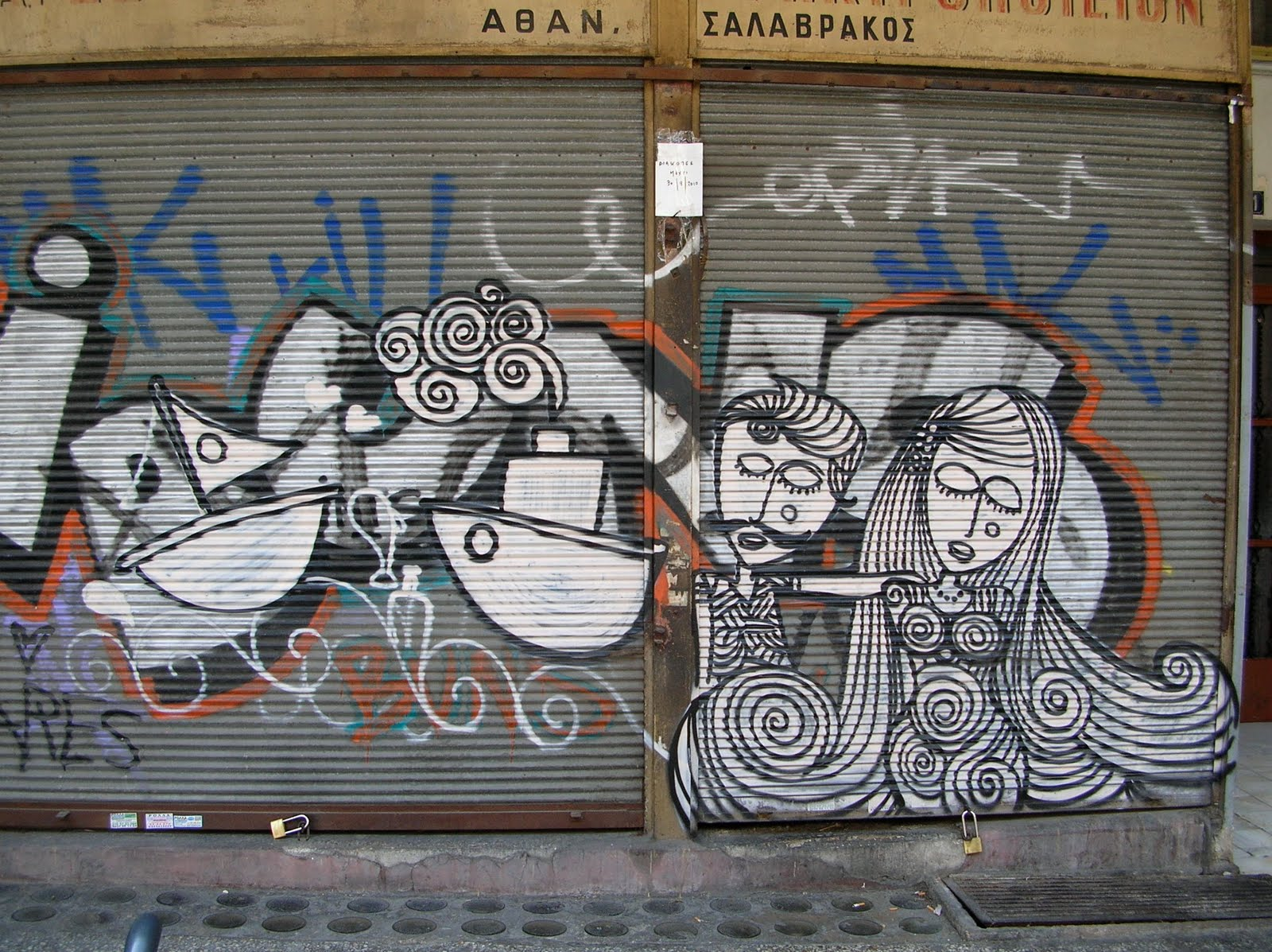 Gmail graffiti theme