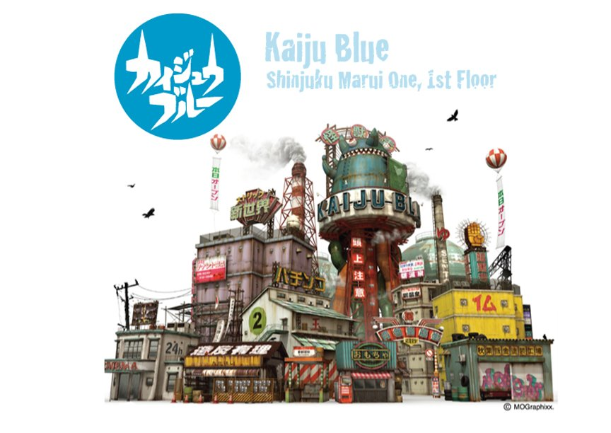 Official Kaiju Blue Blog in English