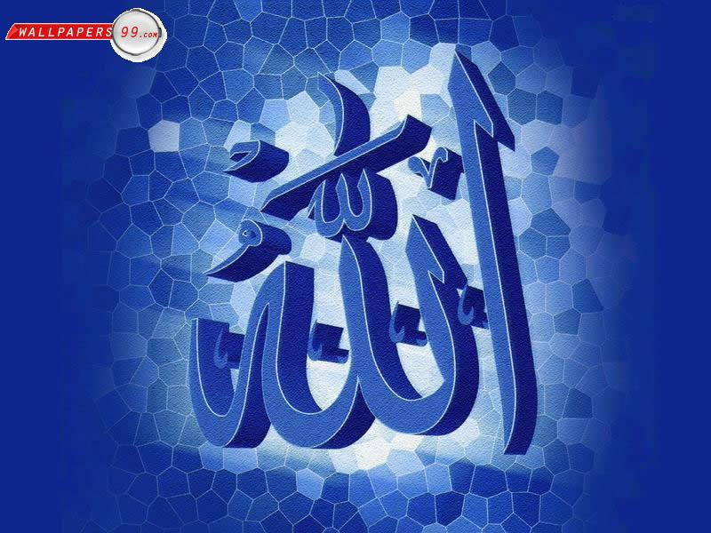 wallpaper allah. allah wallpaper. allah name