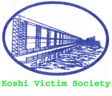 KOSHI VICTIM'S SOCIETY