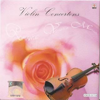 دروس ومعزوفات على الكمان FRONT