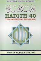 Pesanan Habibuna