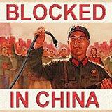 Chinese Firewall