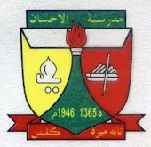 .:Alumni SMAI:.