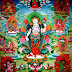 Om Mani Padme Hum : Buddhist Mantra