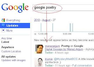Google_Realtime_Search_Screenshot
