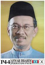 Ketua Umum Parti Keadilan Rakyat