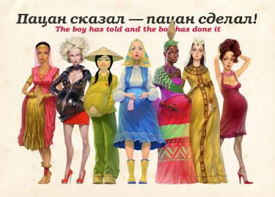 Russian Illustration Pictures