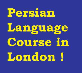 The Centre for Promotion of the Persian Language and ...