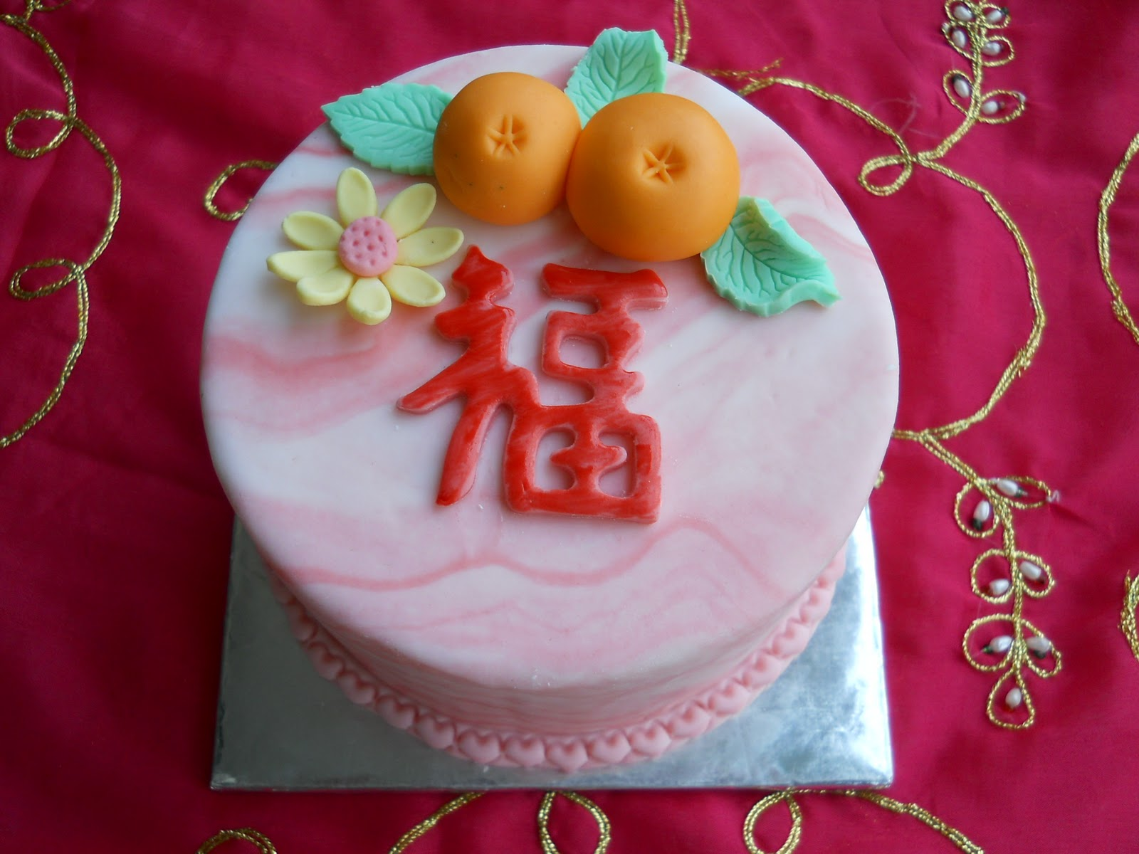 Cake Decoration New : THE BEST CAKES IN TOWN: CHINESE NEW YEAR CAKE