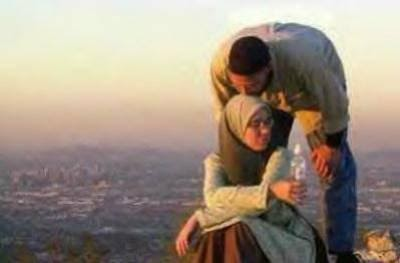 Rencontres entre musulmans pour mariage