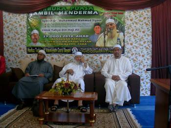 Bersama Syeikh Muhammad Mahmud Siyam (mantan Imam Baitul Maqdis, Palestine)
