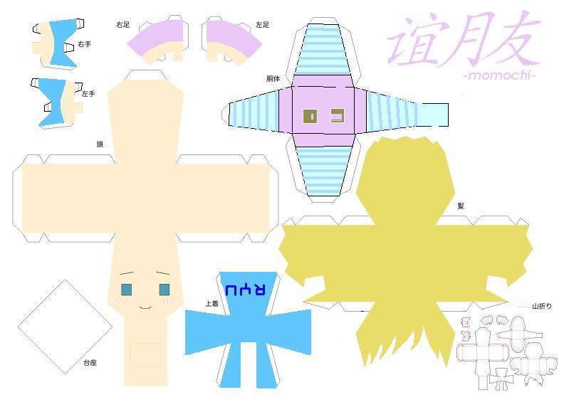 [ryu+papercraft+x3.JPG]