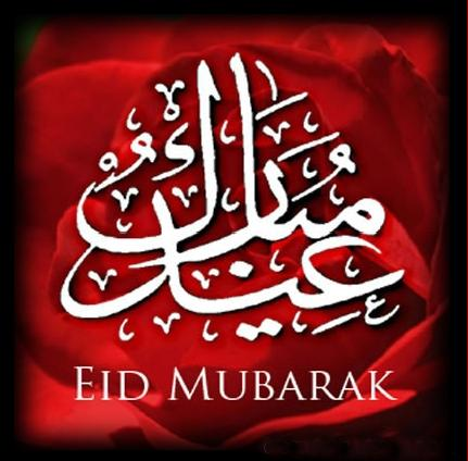 Eid greetings islamic way teachings of islam eid greetings islamic way m4hsunfo