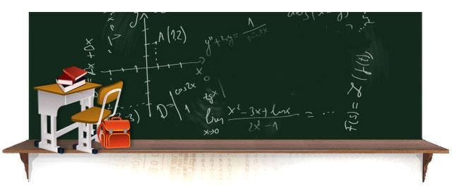 O διαδικτυακός μου τόπος για τα Μαθηματικά