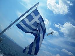 Hellenic Anthem