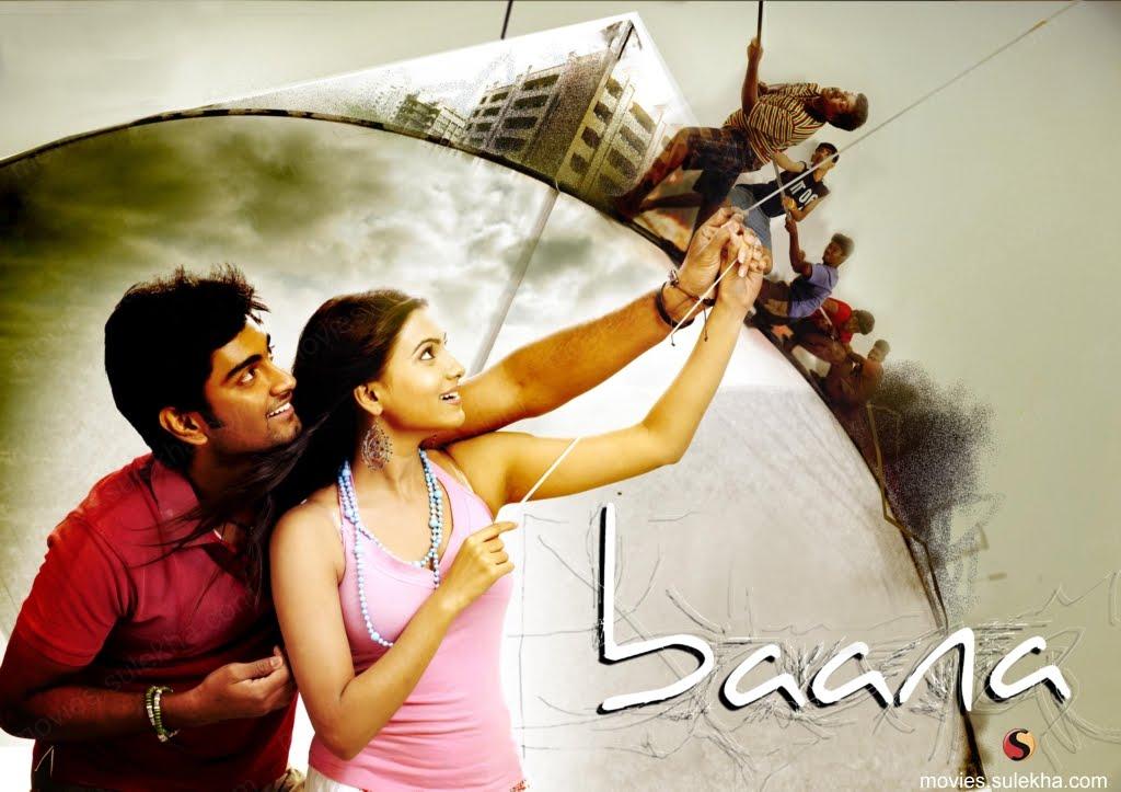 2011 tamil movie download tamilyogi