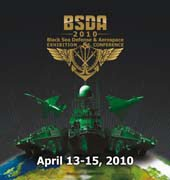 Black Sea Defense & Aerospace