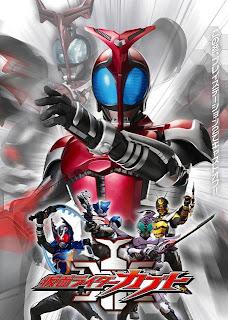 Kamen Rider Kabuto (J-TV 2006)