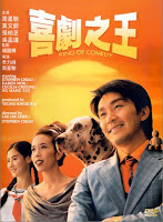 King Of Comedy (CHINESE 1999)
