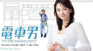 Densha Otoko (JDrama 2005)
