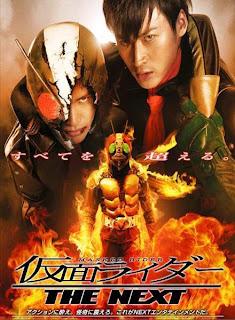 Kamen Rider The Next (2007)