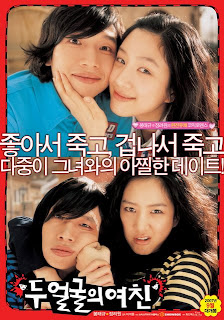 The Two Faces Of My Girlfriend (2007) (Korean)