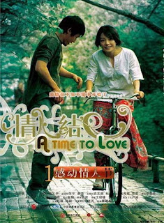 A Time To Love (2005) (Chinese)