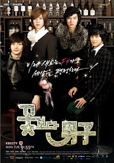 Boys_Over_Flowers