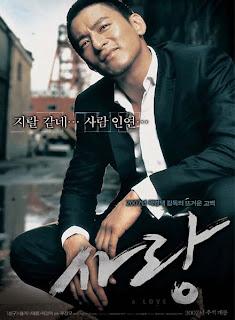 A Love AKA Sarang (2007) (KOREA)