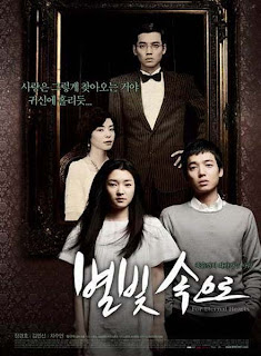 For Eternal Hearts (2007) (KOREA)