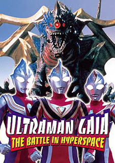 Ultraman Tiga, Dyna, & Gaia - A Battle In Hyperspace (1999)
